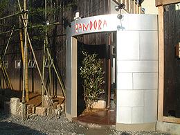 pandora005.jpg